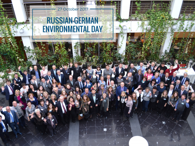 Seminar on reducing the negative impact in the Baltic Sea basin